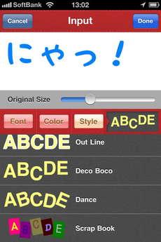 app_photo_typo_insta_10.jpg