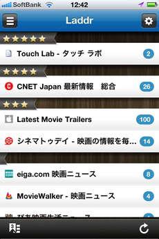app_news_laddr_1.jpg