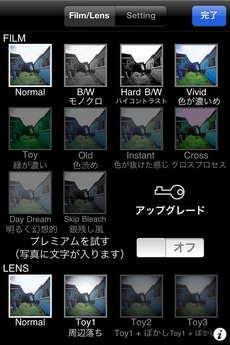 app_photo_nofinder_8.jpg