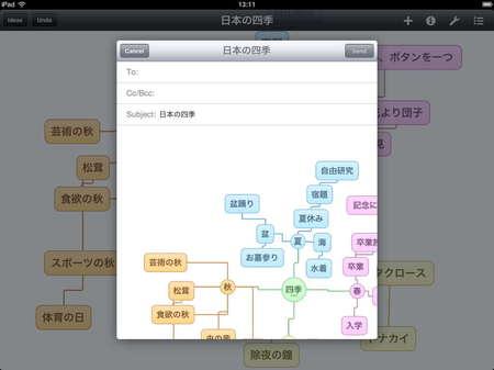app_prod_idea_sketch_9.jpg