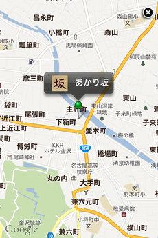 app_travel_kanazawa_slopins_6.jpg
