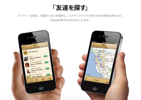 apple_new_apps_0.jpg