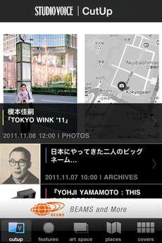 app_book_studio_voice_1.jpg