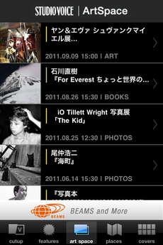app_book_studio_voice_4.jpg