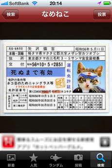 app_ent_natsukashi_goods_10.jpg