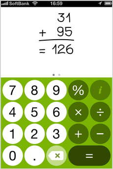 app_life_calculus_doodlus_1.jpg