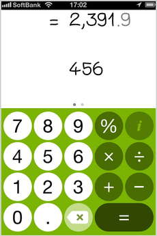 app_life_calculus_doodlus_5.jpg