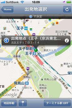 app_navi_tokyo_bus_5.jpg
