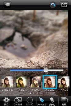 app_photo_big_lens_16.jpg