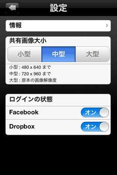 app_photo_big_lens_18.jpg