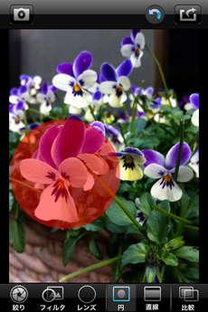 app_photo_big_lens_2.jpg