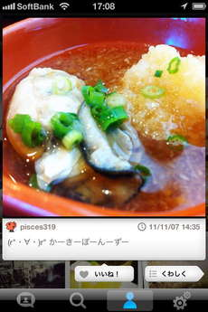 app_photo_fotogramme_11.jpg