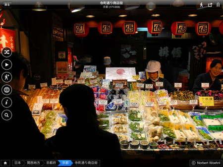 app_travel_fotopedia_japan_8.jpg