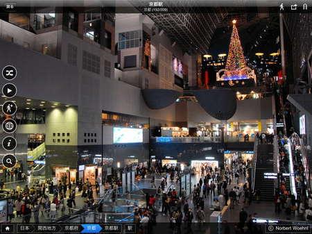 app_travel_fotopedia_japan_9.jpg