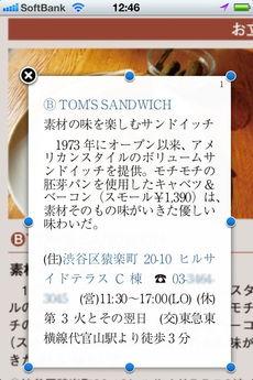 app_book_sakamichi_nyumon_9.jpg