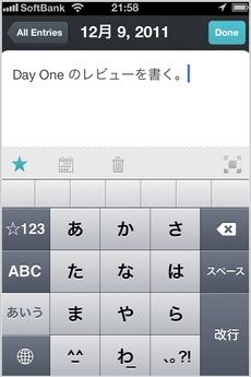 app_life_day_one_1.jpg