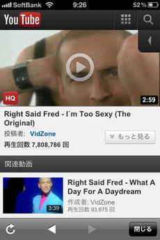 app_music_yogaku_hit_song_9.jpg
