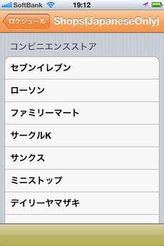 app_navi_locadule_4.jpg
