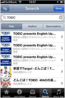 app_news_instacast_2.jpg