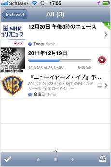 app_news_instacast_5.jpg