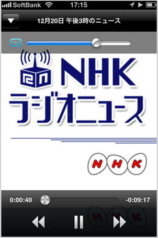 app_news_instacast_9.jpg