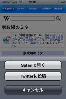 app_news_keyword_now_7.jpg