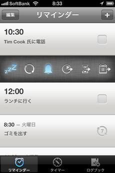 app_prod_due_5.jpg