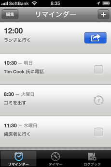 app_prod_due_7.jpg