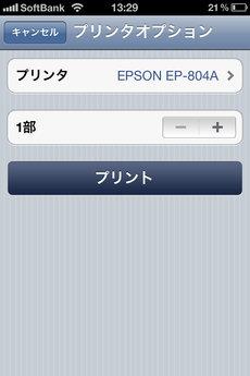 epson_ep804a_7.jpg