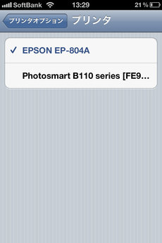 epson_ep804a_8.jpg