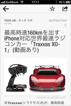 flipboard_iphone_update_8.jpg