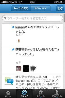 twitter4_release_2.jpg
