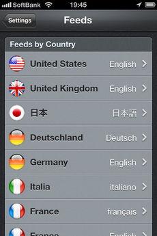 app_news_newsflash_11.jpg