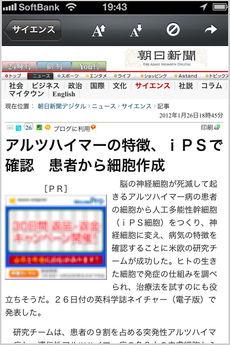 app_news_newsflash_5.jpg
