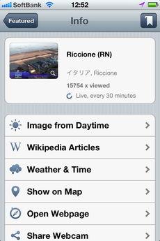 app_travel_worldview_12.jpg