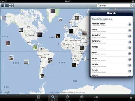 app_travel_worldview_8.jpg
