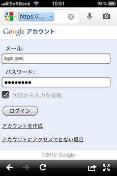 google_open_sesame_4.jpg