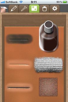 app_ent_copper_relief_11.jpg