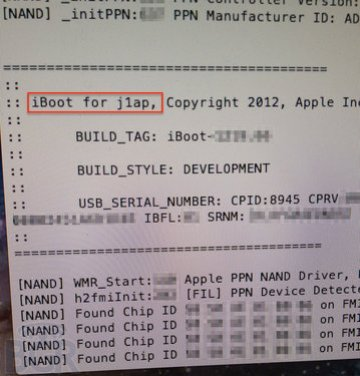 ipad3_iboot_leak_0.jpg