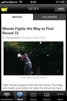 app_sport_masters_golf_6.jpg
