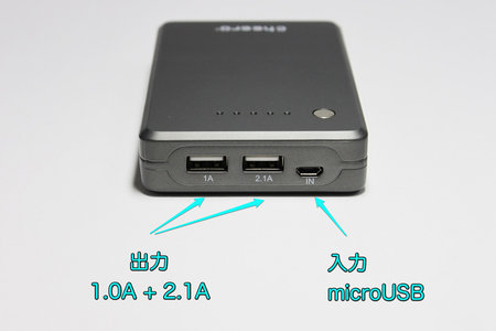 cheero_battery_review_iphone_ipad_5.jpg