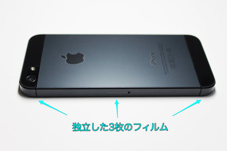sgp_neo_hybrid_ex_iphone5_3.jpg