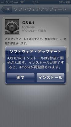 ios_61_release_2.jpg