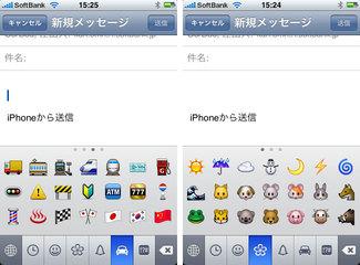 2.2_images_2.jpg