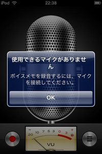 Voice_memo_1.jpg