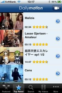 app_beta_dailymotion_2.jpg
