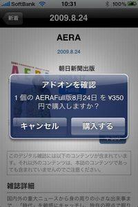 app_books_magastore_6.jpg