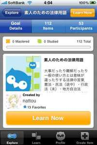 app_edu_smartfm_8.jpg