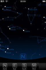 app_edu_starmap_1.jpg