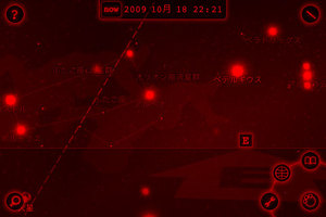 app_edu_starwalk_9.jpg